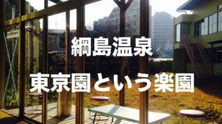 Thumbnail of post image 180